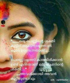 Captions Malayalam Quotes Romantic Love Quotes Life Is Beautiful Relationships Its