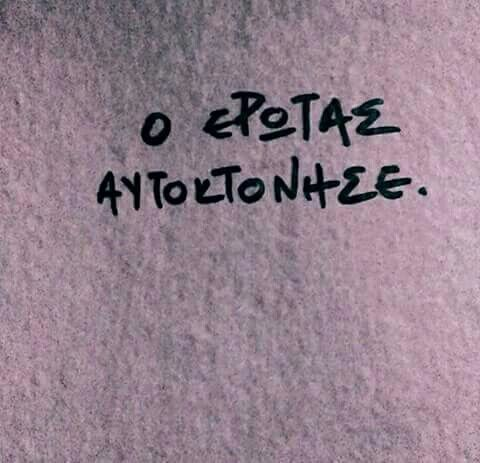 Greek Greek Quotes And  Ce B Ce Bb Ce Bb Ce Ae Ce Bd Ce B Ce Ba Ce B  Ce B Ce B Ce Ba Cf C Ce Bd Ce B