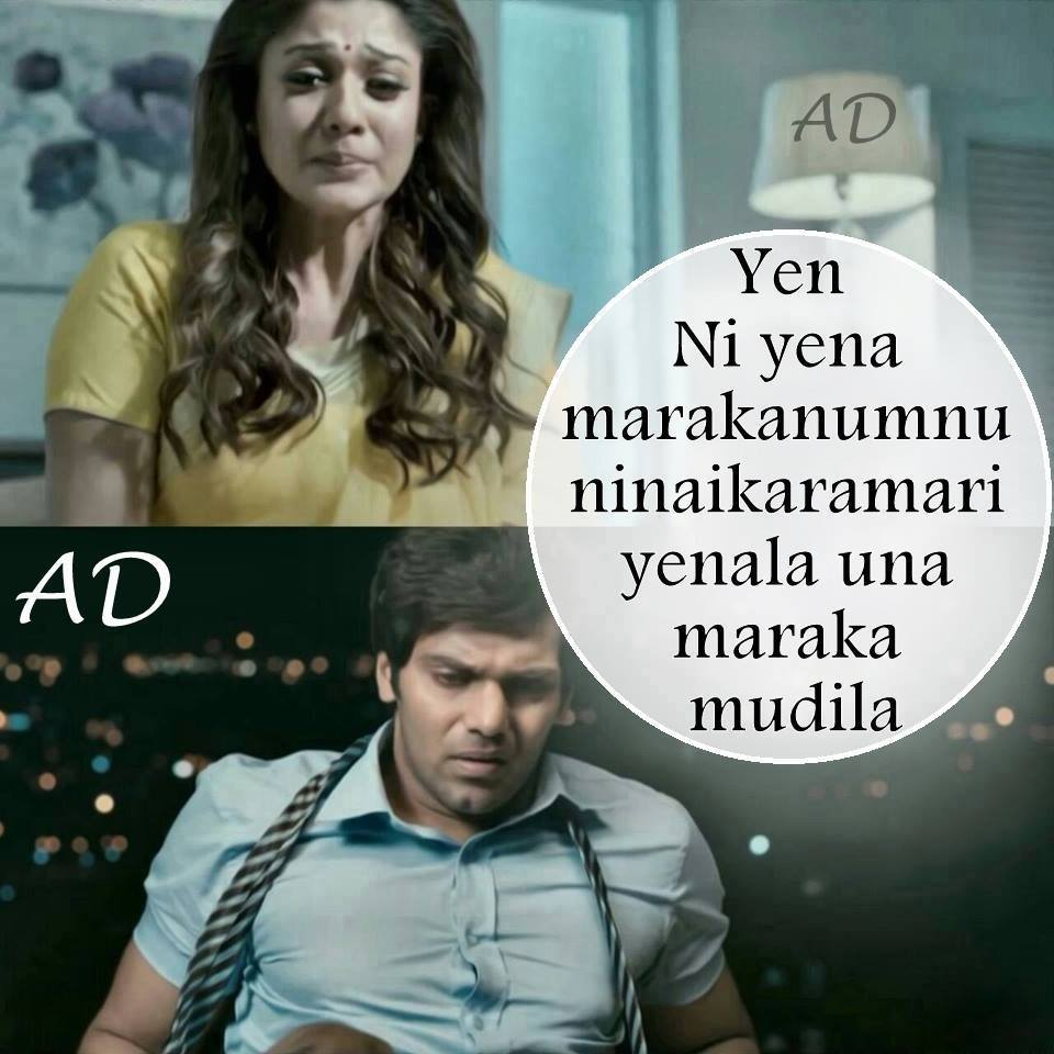 True Love Line From Raja Rani