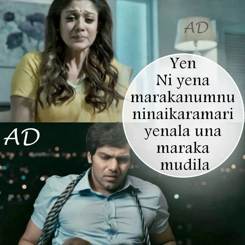 True Love Line From Raja Rani