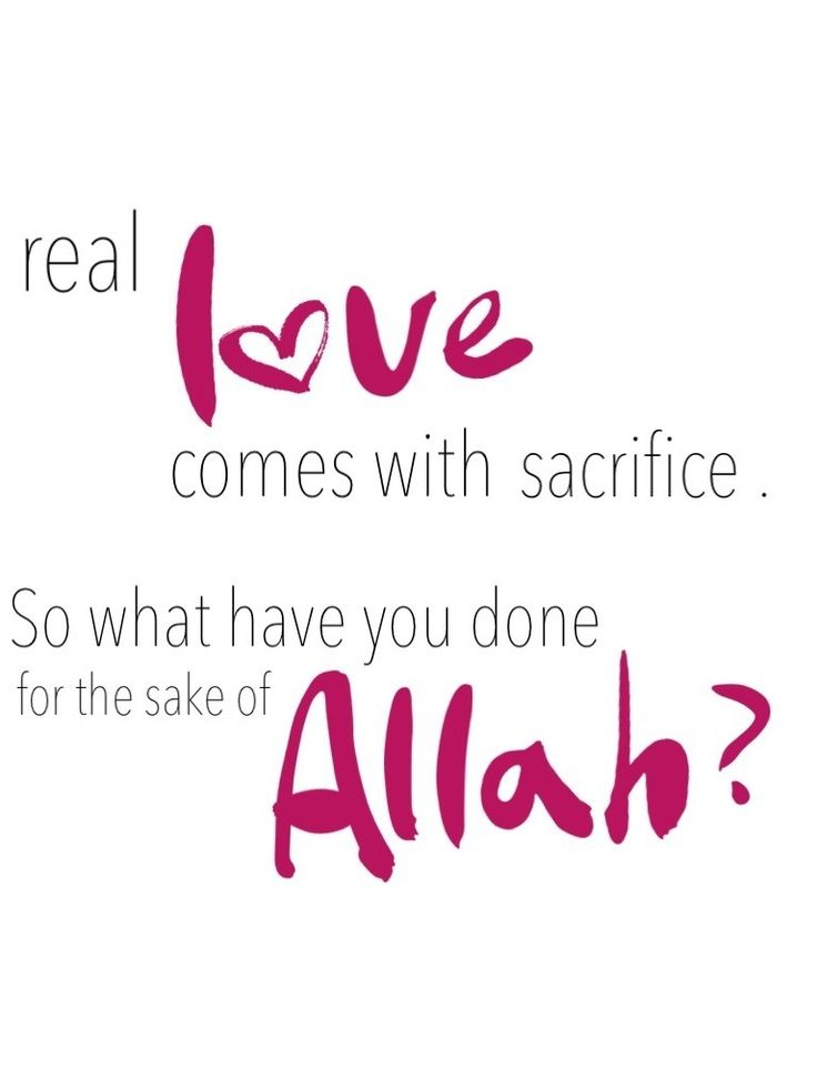Real Love Text Real Love Comes With Sacrifice So What Have You Done For The Sake Of Allah