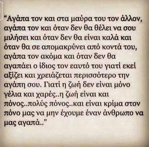 Greek Quotes See More  Ce Ba Ce B Ce B  Ce B Ce Af Ce Bd Ce B Ce B  Ce Ba Cf  Ce Af Ce Bc Ce B  Cf  Cf  Ce Bf Ce Bd  Cf  Cf C Ce Bd Ce Bf  Ce Bc Ce B Cf   Ce Bd Ce B  Ce Bc