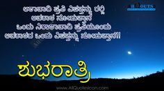 Good Night Quotes In Kannada Hd Wallpapers Best Loveble Feelings And Sayings Good Night Greetings Kannada Quotes Images