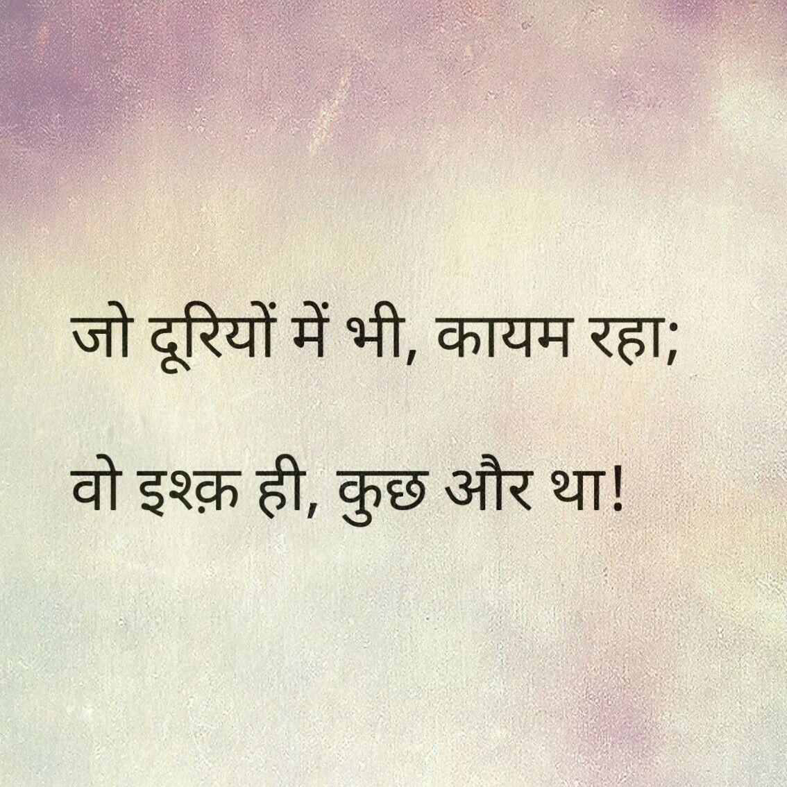 Hindi E  A