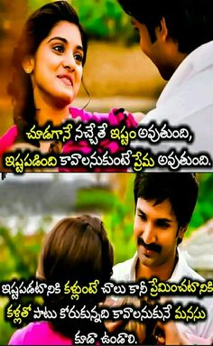 Angel Princess Face Sai Baba Indians People Quotes Siri Quotations Comedy