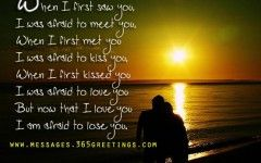 Cute Love Quotes For Him In Tamil