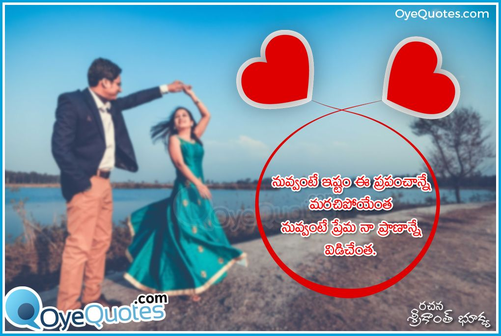 Here Is New Language Wife And Husband Love Quotes Images Famous Love Marriage