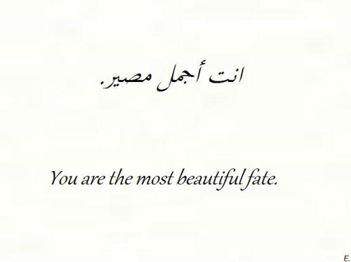 Islamic Quotes In Arabic Tumblr Image Quotes At Hippoquotes Com