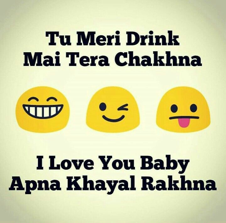 Punjabi Quotes Hindi Quotes Song Quotes Poetry Quotes Qoutes Funny Love Funny Facts Friendship Quotese