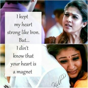 Tamil Love Quotes Deserve Quotes Favorite Movie Quotes Sweet Messages Tamil Movies Story Quotes Indian Movies Picture Quotes True Words