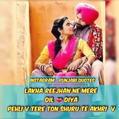 Punjabi Quotes Love You L Love You I Love You