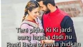 Cute Love Quotes For Him In Punjabi Satu Sticker
