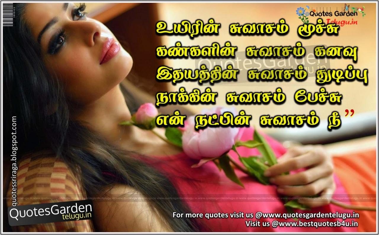 Heart Touching Love Quotes In Tamil