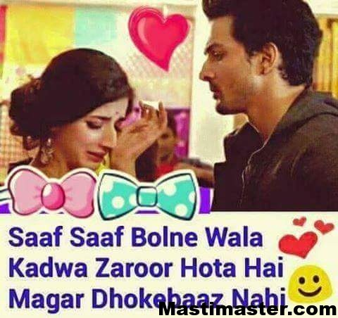 Very Heart Touching Emotional Hindi Quotes