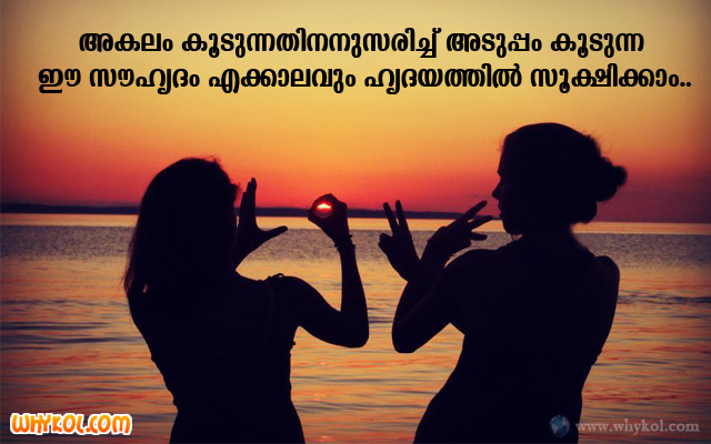 Image Result For Love Quotes Malayalam Forfriendship