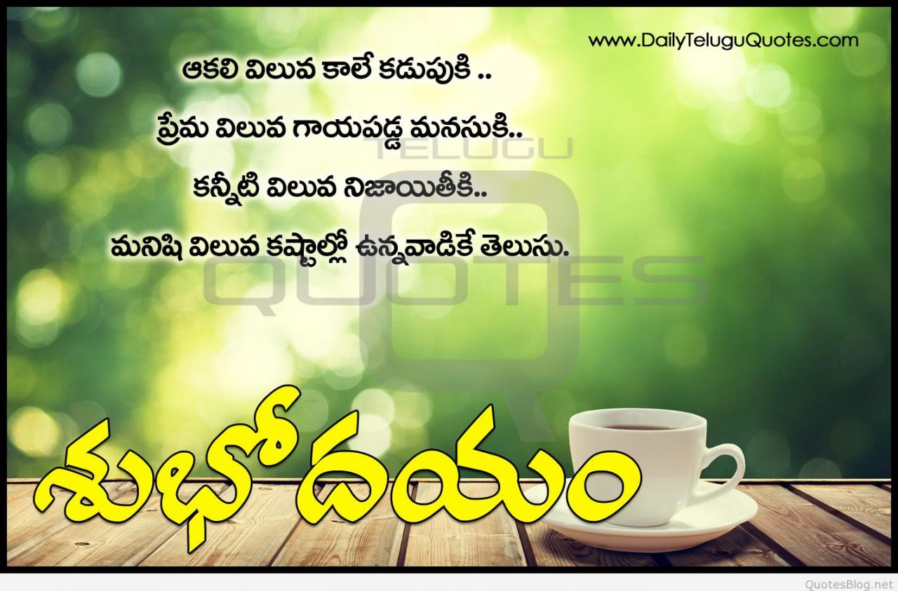 Good Morning Quotes In Wallpapers Life Motivational Thoughts And Love Feelings Images