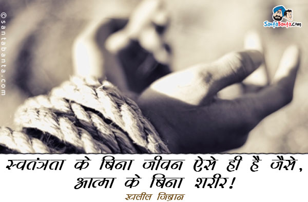 Emotions Hindi Quotes Hindi Quotes Love