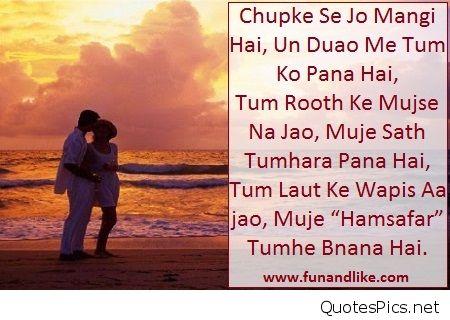 Hindi Love Quotefunandlike Com_