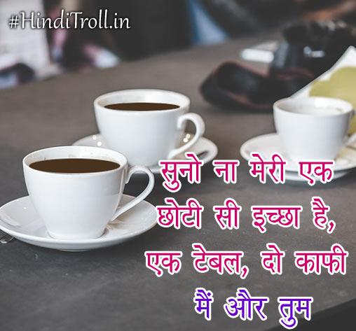 Hindi Love Quotes Emotional Wallpaper