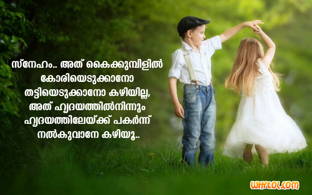 Collection Of Malayalam Love Quotes