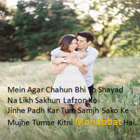 Hindi Quotes Romantic Dp Images For Whatsapp