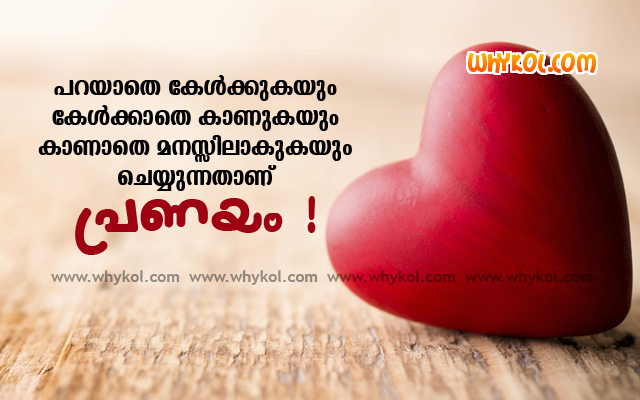 Definition For Love Pranayam Images