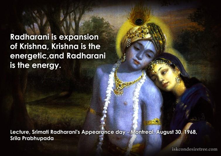 Quotes By Srila Prabhupada On Srimati Radharani