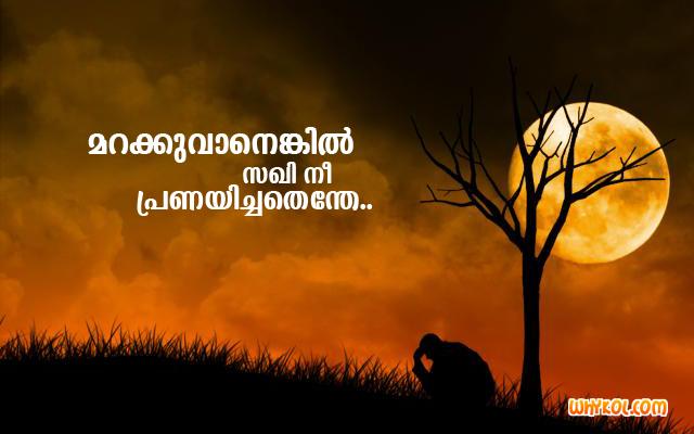 Lost Love Boys Quotes Malayalam Sad Images