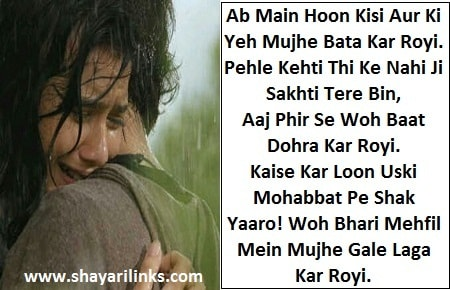 True Love Quotes In Hindi With Real Image