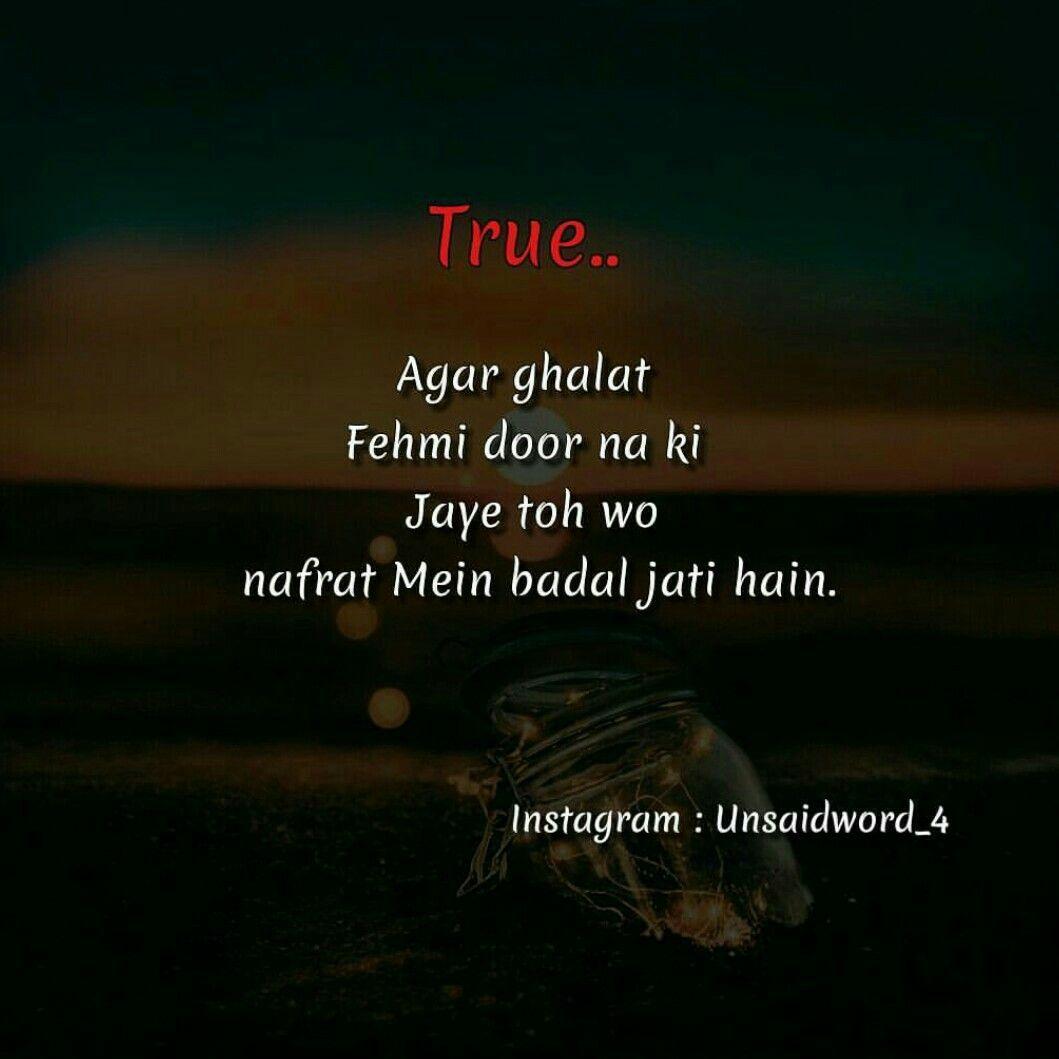 Zitate Zu Familie Foto Zitate Hindi Zitate Allah Tagebucher Traurig Gedichte