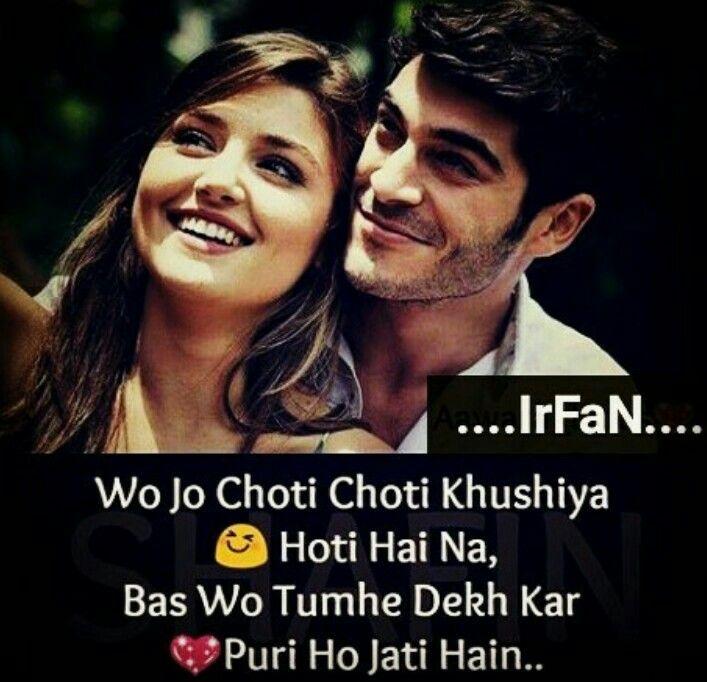 True  C B Hindi Love Quoteshindi Quotescouple