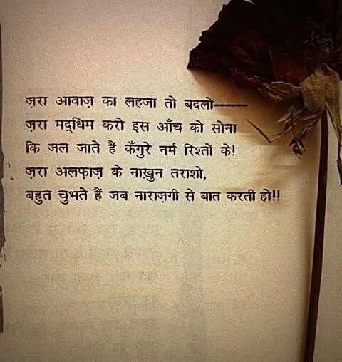 Hindi Zitate Gedichte