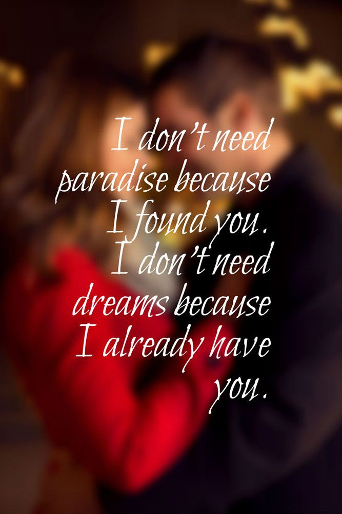 Love Quotes For Him Are The Real Gift For Men Who Want To Express Their Feelings In A Beautiful Way