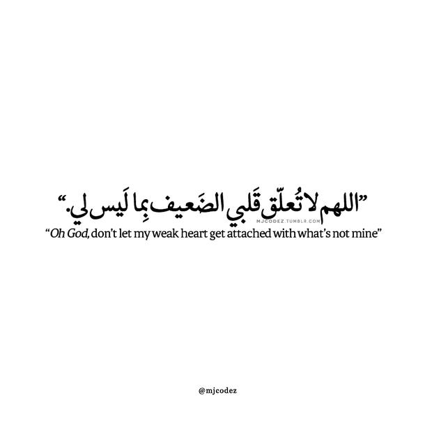 Arabic Quotes Quote Addicts