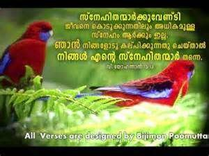 Bible Quotes About Love In Malayalam Devotional Quotes Malayalam Bible