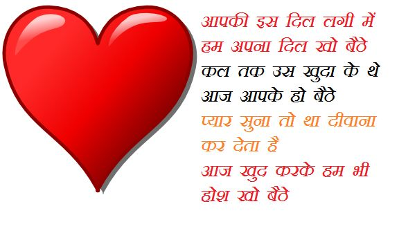 Good Morning Love Quotes In Hindi Love Quotes Good Morning Wishes Pinterest Morning Love Quotes Love Quotes And Love Quotes In Hindi
