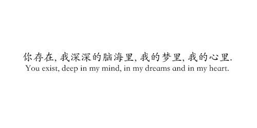 Love Quotes For Him Chinese Valentine Day