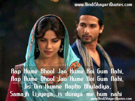 Shayari Bollywood Shayari Hindi Movies Dialogues Images Wallpapers P Os Pictures Download
