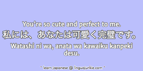 Cute Japanese Words And Phrases