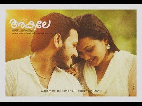 Akalee Najim Arshad Mridula Varrier Super Hit Of  Malayalam Ro