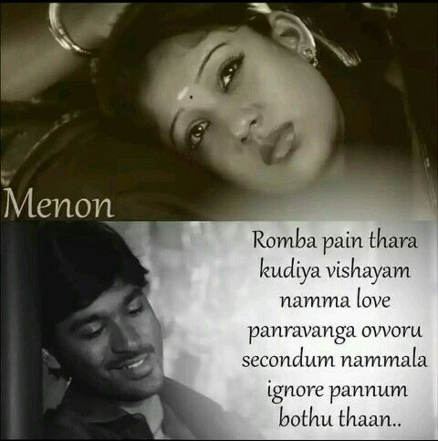 Tamil Movies Sad Quotes Qoutes Feelings Cinema Romancemaking Dating Movies