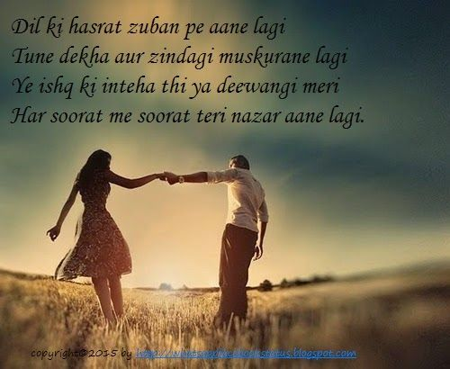 Love Quotes In Hindi For Whatsapp Whatsapp Status Quotes