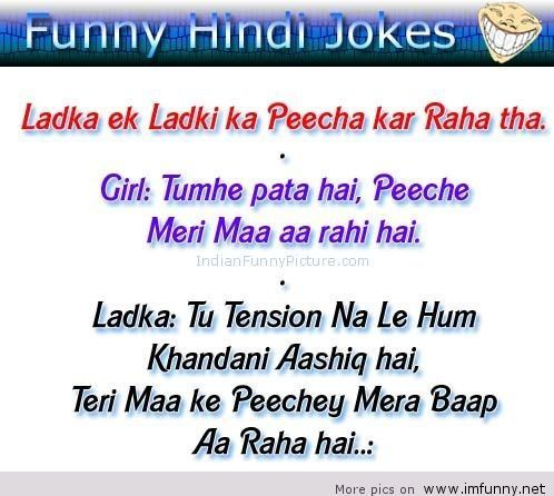 Funny Quotes About Love In Hindi