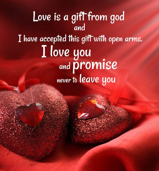 Cute Valentine Quotes For Her
