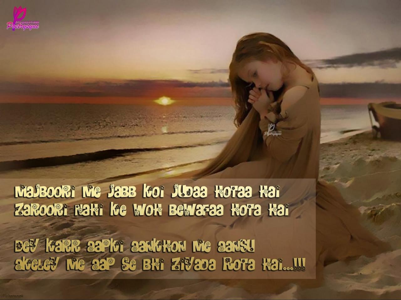 Sad Life Quotes In Hindi With Images Sad Quotes Tumblr About Love That Make You Cry