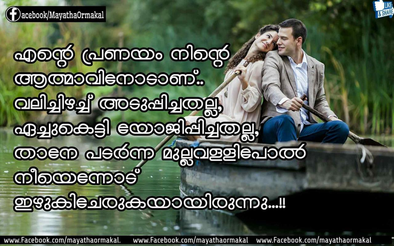 Download Love Quotes For Wife Malayalam Malayalam Love Quotes Homean About U Images Malayalam Love Quotes