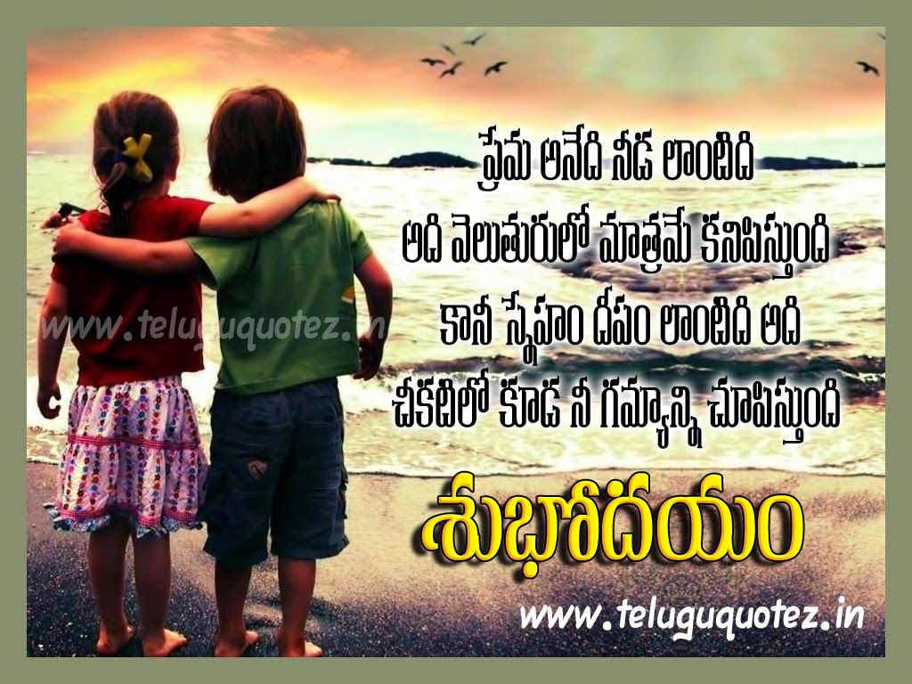 Quotez In Good Morning Quotes