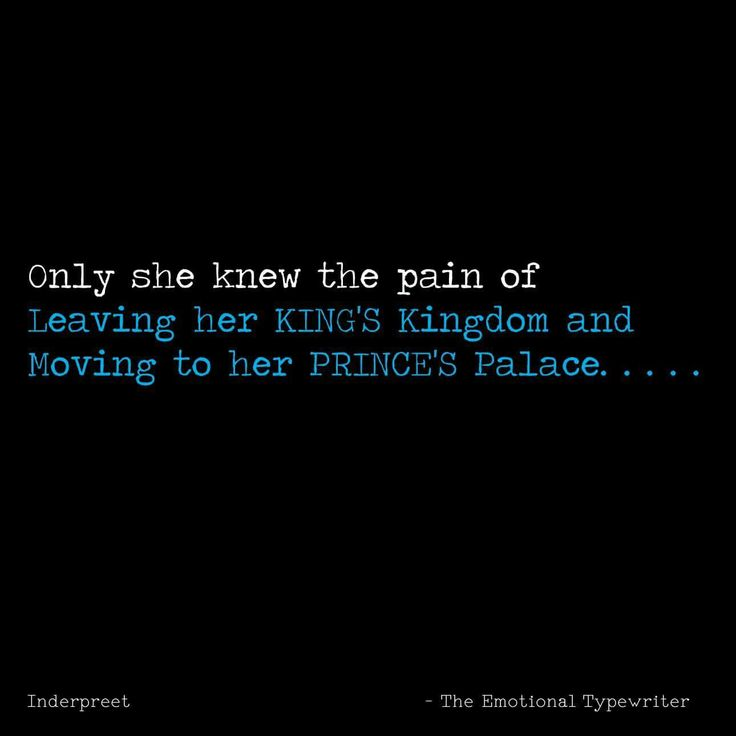But Prince Refused Her Too She Doesnt Exist Anymore