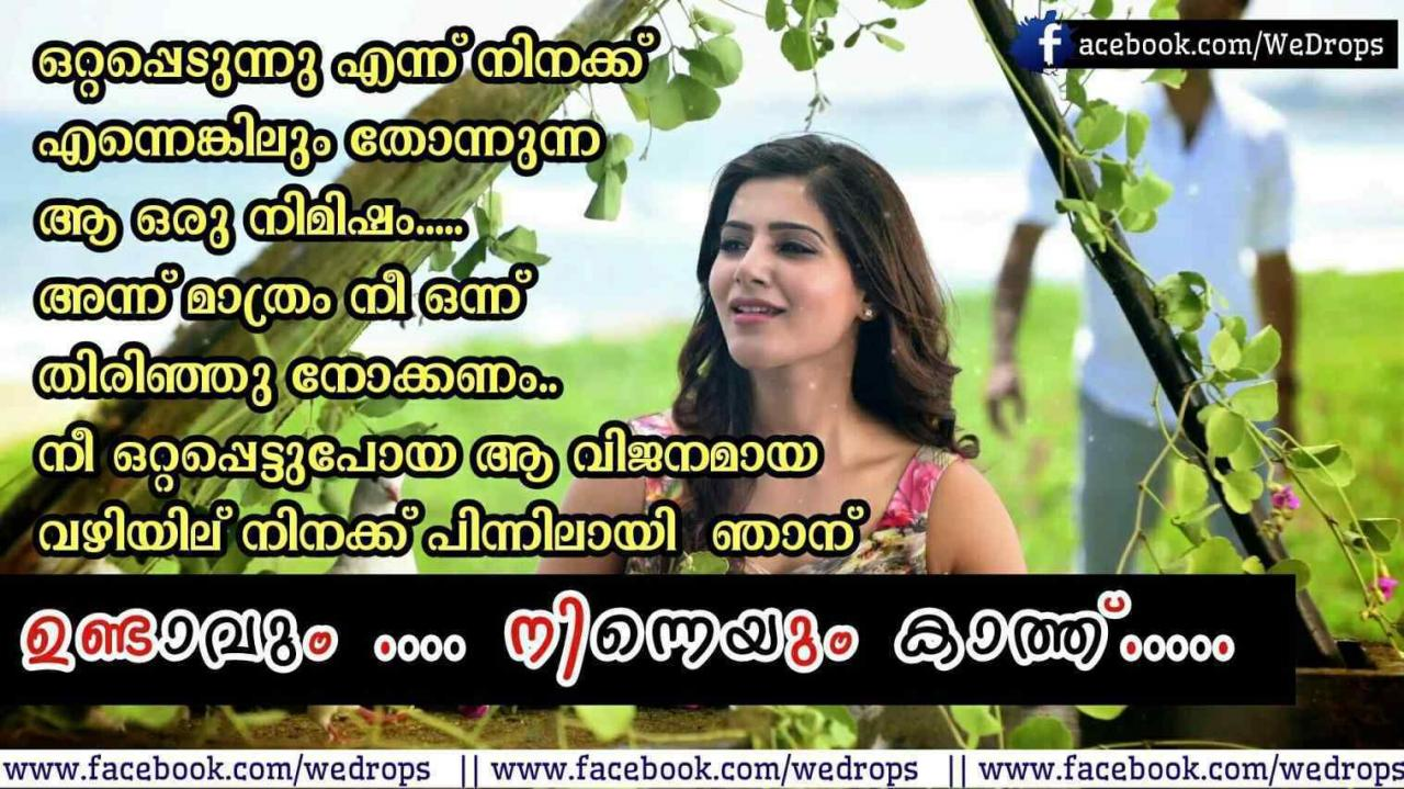 Hd Tag Husband And Wife Romance In Tag Love Quotes For Wife Malayalam Husband And Wife