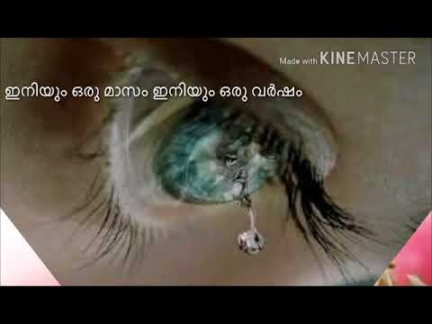Sad But True Love Quotes Malayalam Heaven Of Romance